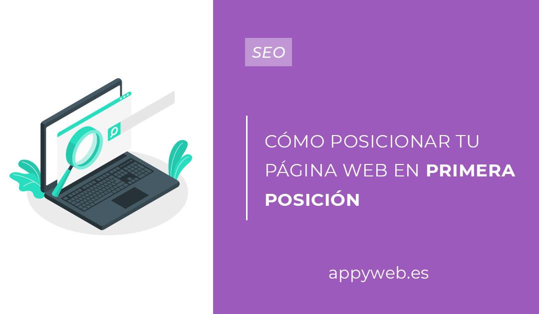 Cómo posicionar tu páginaweben primera posición